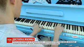 У Харкові просто неба встановили 30 піаніно