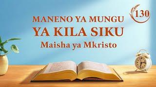 Neno la Mungu | Kupata Mwili Mara Mbili Kunakamilisha Umuhimu wa Kupata Mwili | Dondoo 130
