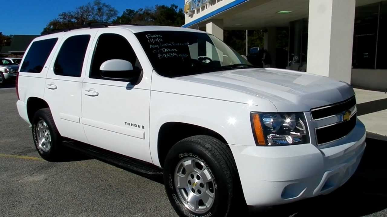 2008 Chevy Tahoe At Marchant Chevrolet In Ravenel South Carolina