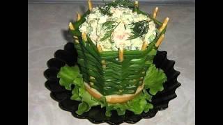 """Салат """"Корзинка"""". Как оригинально подать салат.Рецепт под видео."""