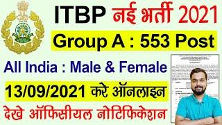 ITBP Group A Recruitment 2021   ITBP Vacancy 2021   ITBP Bharti 2021
