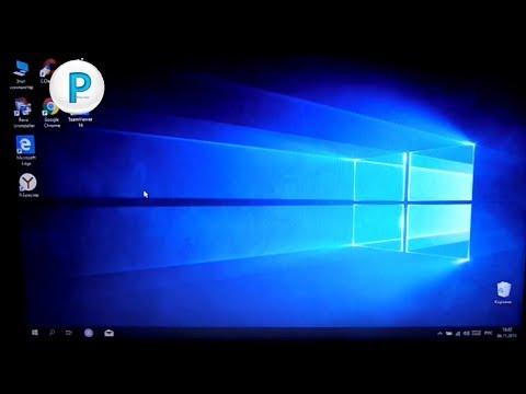 Не работает тачпад после установки Windows 10