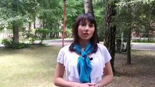 Команда эмоциональной поддержки XII фестиваля - Голубые шарфы