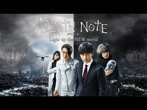 Death Note Light Up The New World - Official Trailer - YouTube