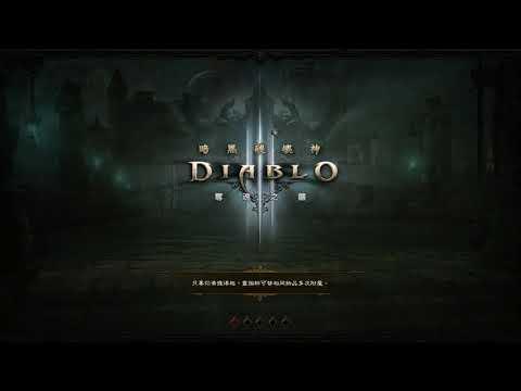 Diablo 3 PTR2.6.9 DH Gears of Dreadlands (2020.06.06)  