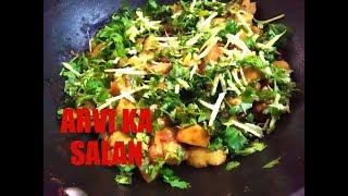 Arvi Ka Salan Recipe | How To Make Easy Colocasia At Home | Jairy.s Cook Book