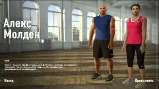 Видео обзор игры — Nike+ Kinect Training отзывы и рейтинг, дата выхода, платформы, системные требова(, 2014-02-21T19:40:40.000Z)