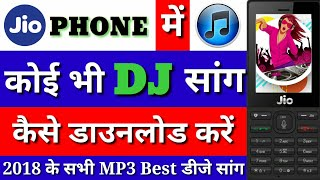 Jio Phone Me Mp3 DJ Song Kaise Download Karen || How To Download DJ Song In Jio Phone