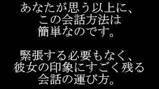 http://summersunz.info/renaiman/ ←今からモテ始める無料恋愛メール講...