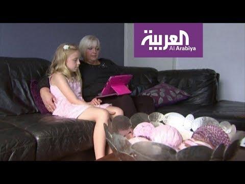 صباح العربية | نصائح لتخفيف القلق لدى طفلك في فترة الحجر  - نشر قبل 3 ساعة