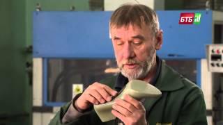 Магія виробництва Взуття