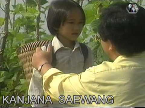 Kanjana Saewang