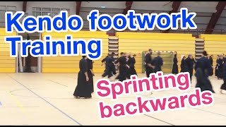 Kendo Footwork Training (5):Sprinting backwards by Sakamoto Takashi