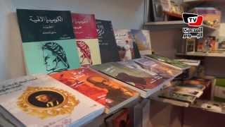 دولة الكويت ضيف شرف المعرض الدولي للكتاب ٢٠١٤