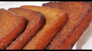 Sweet Bread | Quick Sweet Bread | Sweet Bread Toast |sweet bread recipe #festival