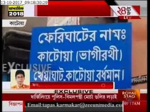 katwa ballav para ferry service starts again from today