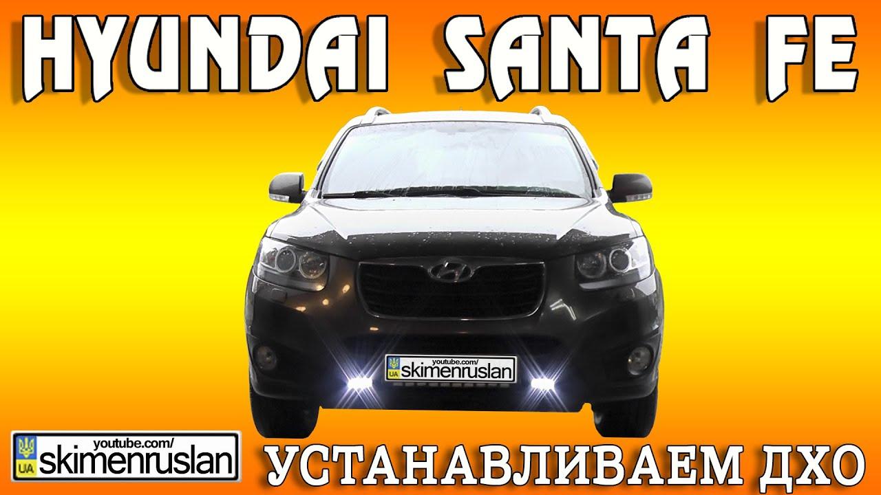 Hyundai Santa Fe, 2014 г.в. 60 тыс км - проблемы есть! - YouTube