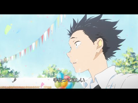 Koe no katachi teaser trailer koe no katachi video fanpop for Koi no katachi