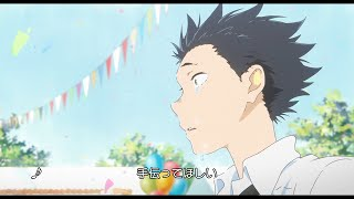 Watch Koe No Katachi