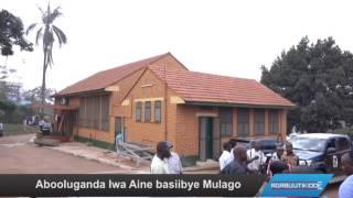 Abooluganda lwa Aine basiibye Mulago thumbnail