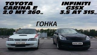 INFINITI G35X vs TOYOTA CARINA !!! В ГОНКЕ МНОГОЕ ЗАВИСИТ ОТ ВОДИТЕЛЯ !!!