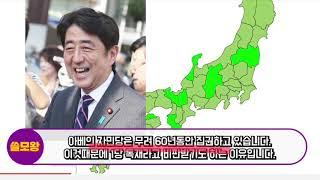 후쿠시마산을 원료로 쓴 네슬레를 불매해야!!! (264…