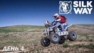 """Ралли """"Шёлковый Путь"""" (SilkWay Rally) 2019. День 4. Ежедневная отчетная программа Моторспорт.ТВ"""