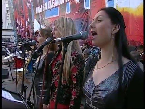Russische Musik aus Donbass: Konzert zum Tag des Sieges in ...