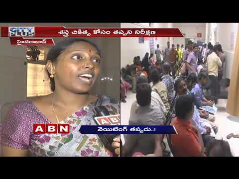 Koti ENT Hospital Filling Up with Patients, Delay In Medical Services | ABN Telugu
