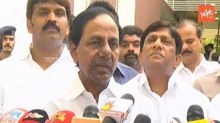KCR Speech After Meeting With DMK Stalin & Karunanidhi | KCR @ Chennai Over Federal Party | YOYO TV