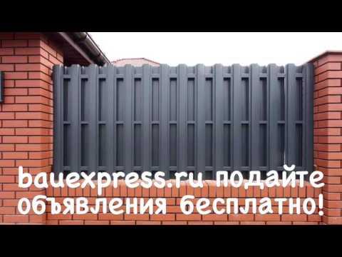 Бесплатные объявления интим днепропетровск