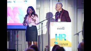 הוועידה ה 16 לניהול משאבי אנוש   אפרת קינן וחי פורשר   אג'יליות ארגונית