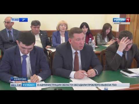 """Кузбасс в 2023 году  примет международные игры """"Дети Азии"""""""