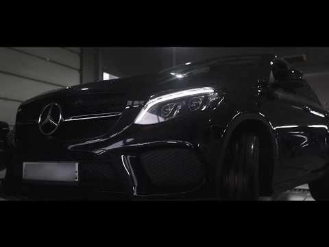 Плановое Тех Обслуживание Mercedes-Benz GLE.  Автомолл Белгородский. Авто Тех Центр Белгород