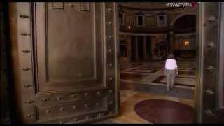 Семь чудес древнего Рима(, 2014-05-28T12:02:41.000Z)