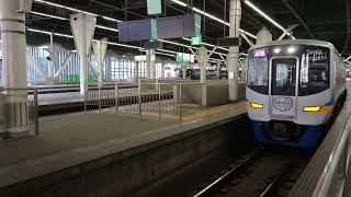 南海 なんば駅 9000系+12000系(9507+12001編成) 特急サザン25号 和歌山市行 発車