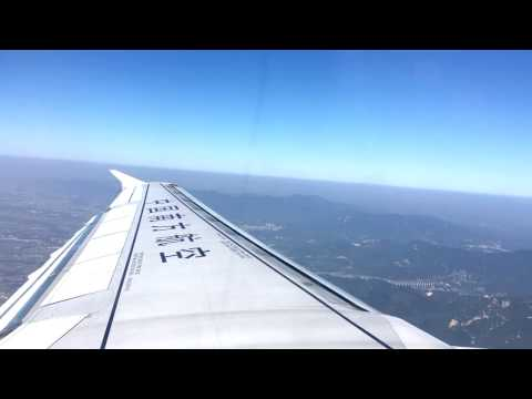 China Southern Airlines flight 3061 Takeoff at Guangzhou [ZGGG_RKSI] [A321]