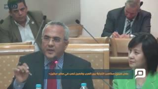 مصر العربية | عادل صبري: مكاسب التجارة بين العرب والصين تصب في صالح «بكين»