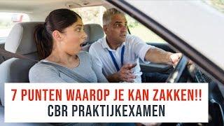Praktijkexamen auto | 7 Punten Waarop de Examinator Jou Controleert!!