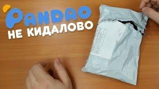 Распаковка  Вместо Xiaom Mi Band 3 пришла подделка М3 с Pandao