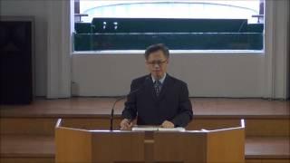 20140713浸信會仁愛堂主日信息_蕭輔恩傳道