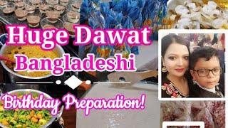 Huge Bangladeshi Dawat Preparation|বাংলাদেশি দাওয়াত প্রস্তুতি|Bangladeshi Birthday Preparation