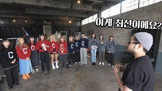 ★쇼미더패션★17명 대학생들의 스타일링 경연대회!