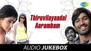 Thiruvilayaadal Aarambam - Jukebox (Full Songs) | Dhanush | Shreya | HD Tamil Songs