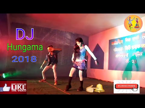 New Dance 2018 || Dj Hungama || Recording Dance
