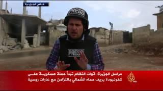 بدء حملة عسكرية على كفر نبودة بريف حماة