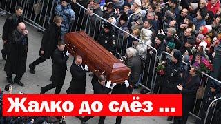 Скончался Заслуженный Артист СССР