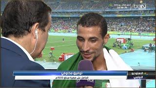 هذا ما قاله توفيق مخلوفي عن المسؤولين عن الرياضة في الجزائر بالتفصيل، تصرحيات خطيرة جدا
