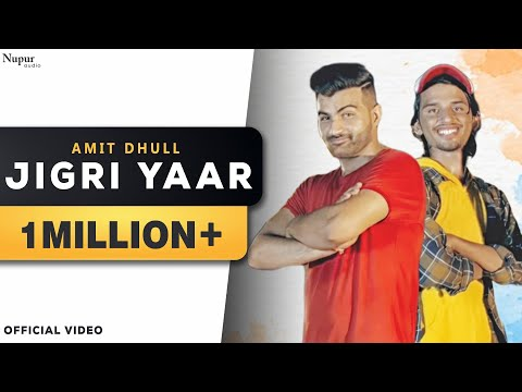 Na Badle Jigri Yaar - Latest Haryanvi Songs Haryanavi 2018 | Haryanvi DJ Song