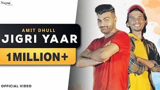 Breakup Amit Dhull, Aman Sheoran | New Haryanvi Songs Haryanavi 2018